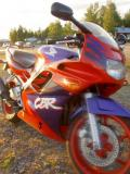 Honda CBR 600 F - the legend